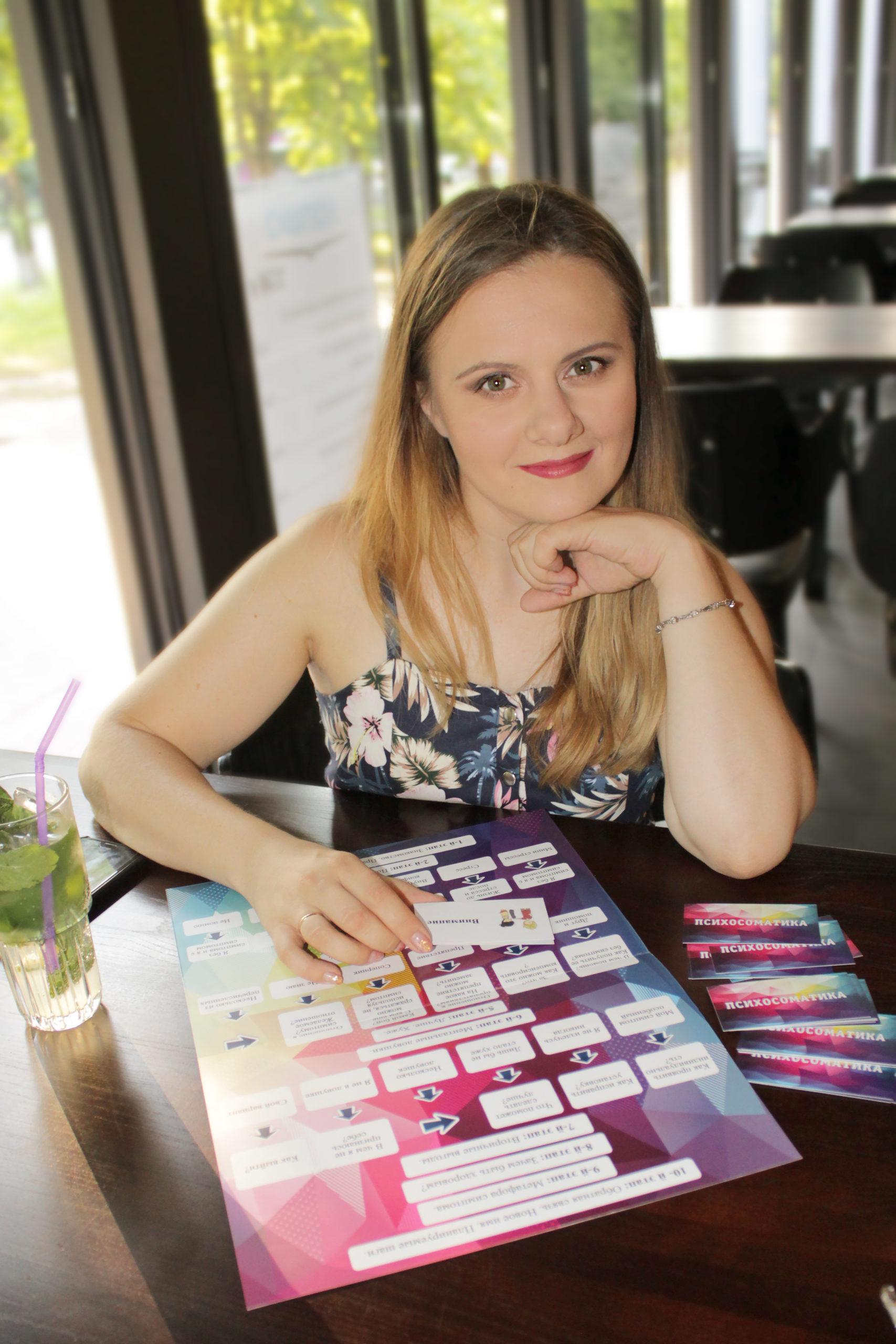 Ольга Ракитская, 28лет, Украина