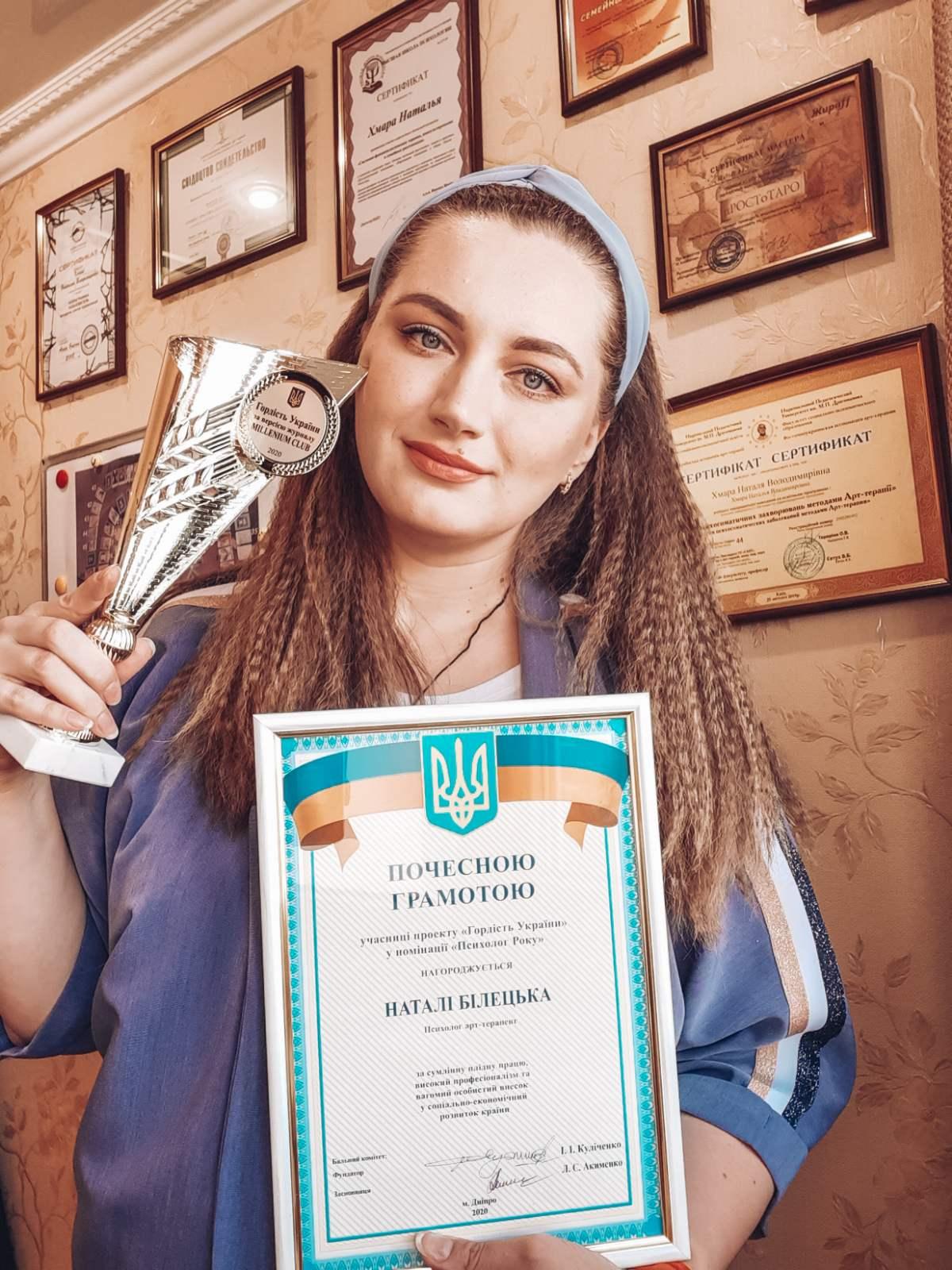Наталия Белецкая (Хмара) 36лет, Украина